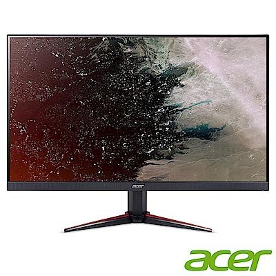 限量10台 Acer VG240Y P 24型 IPS極速電競電腦螢幕