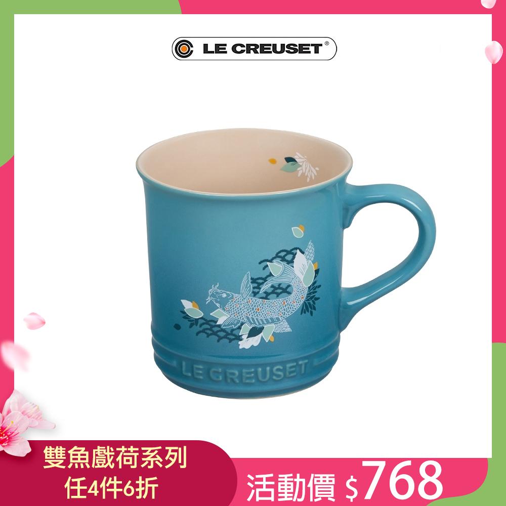 [任4件6折] LE CREUSET  雙魚戲荷馬克杯400ml(加勒比海藍)