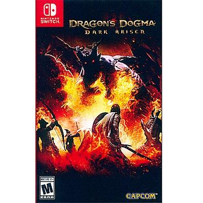 龍族教義:黑暗再臨 Dragon s Dogma - NS Switch 中英日文美版