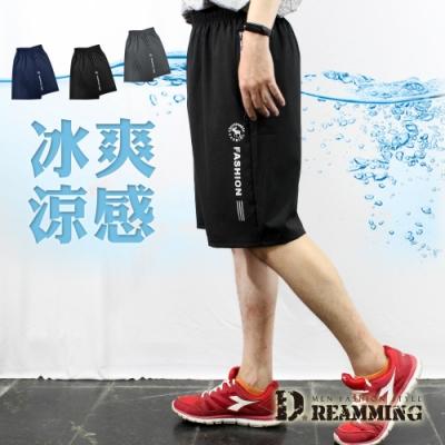 Dreamming 時尚字母冰爽涼感彈力運動短褲 透氣 機能 輕薄-共三色