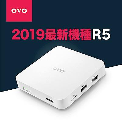 OVO 4K電視盒(OVO-R5)