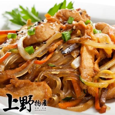 【上野物產】100%國產 嚴選新鮮雞柳條(250g±10%/包)x20包