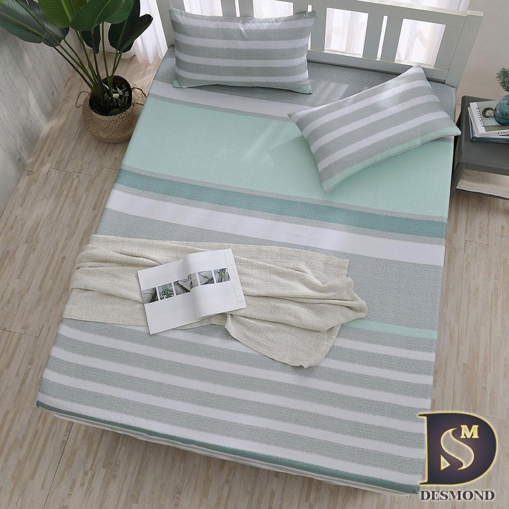 岱思夢 3M天絲床包枕套組 單/雙/大 尺寸均一價 (半青)