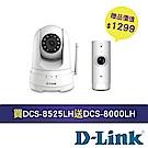 D-Link DCS-8525LH 旋轉無線Full HD網路攝影機