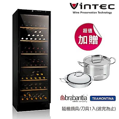 VINTEC 單門單溫恆溫酒櫃 Classic Series  V160SGB