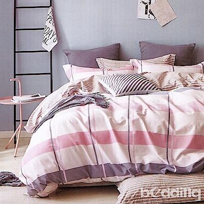 BEDDING-專櫃純棉6尺加大雙人薄式床包涼被四件組-都市情懷
