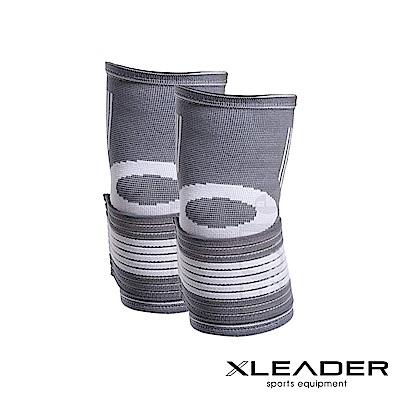 Leader X 運動防護 繃帶加壓可調護肘 灰白 2只入