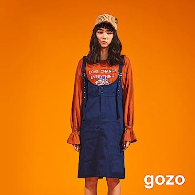 gozo 素色圓口後開衩吊帶裙(深藍)