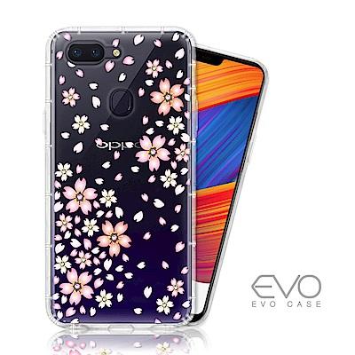 EVO CASE OPPO R15 奧地利水鑽彩繪手機殼 - 櫻花