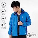 【遊遍天下】中性款抗UV防風防潑水外套 GJ10017水藍