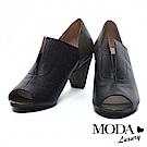高跟鞋 MODA Luxury 俐落剪裁撞色拼接牛皮魚口高跟鞋-黑