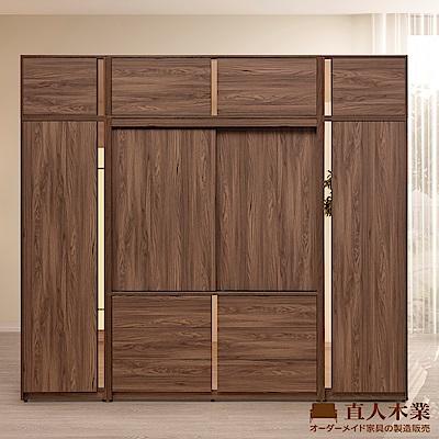 日本直人木業-ALEX胡桃木簡約270CM高被櫥滑門六抽衣櫃