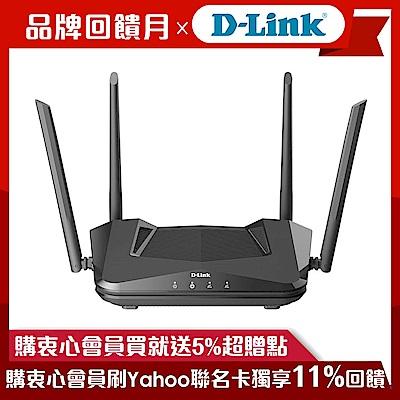 D-Link 友訊 DIR-X1560 AX1500 WIFI 6 Gigabit MUMIMO 雙頻無線分享器路由器