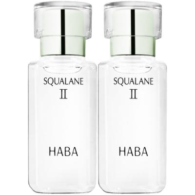 HABA 無添加主義 角鯊精純液II(60ml)*2