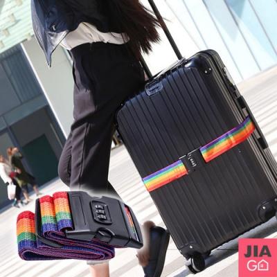 JIAGO 密碼鎖行李箱束帶