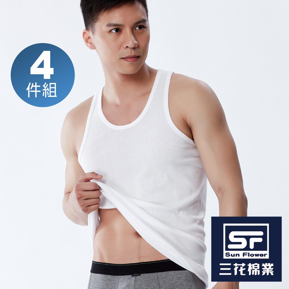 男背心.男內衣 三花SunFlower男內衣(4件) product image 1