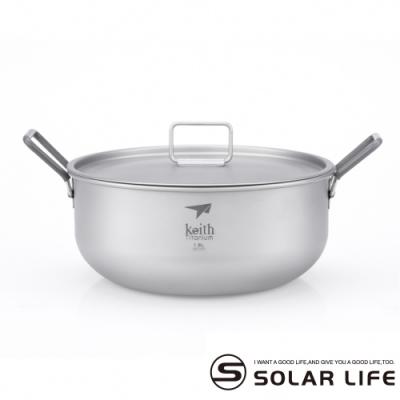 鎧斯Keith Ti6015純鈦環保餐具折疊握把湯鍋.戶外露營野炊鈦金屬摺疊提把雙耳湯鍋子