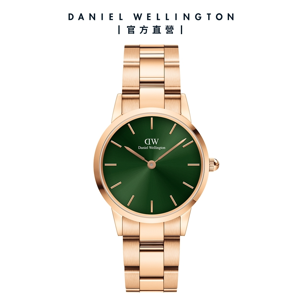 【Daniel Wellington】Iconic Link Emerald 28mm 森林綠精鋼錶 玫瑰金 DW手錶