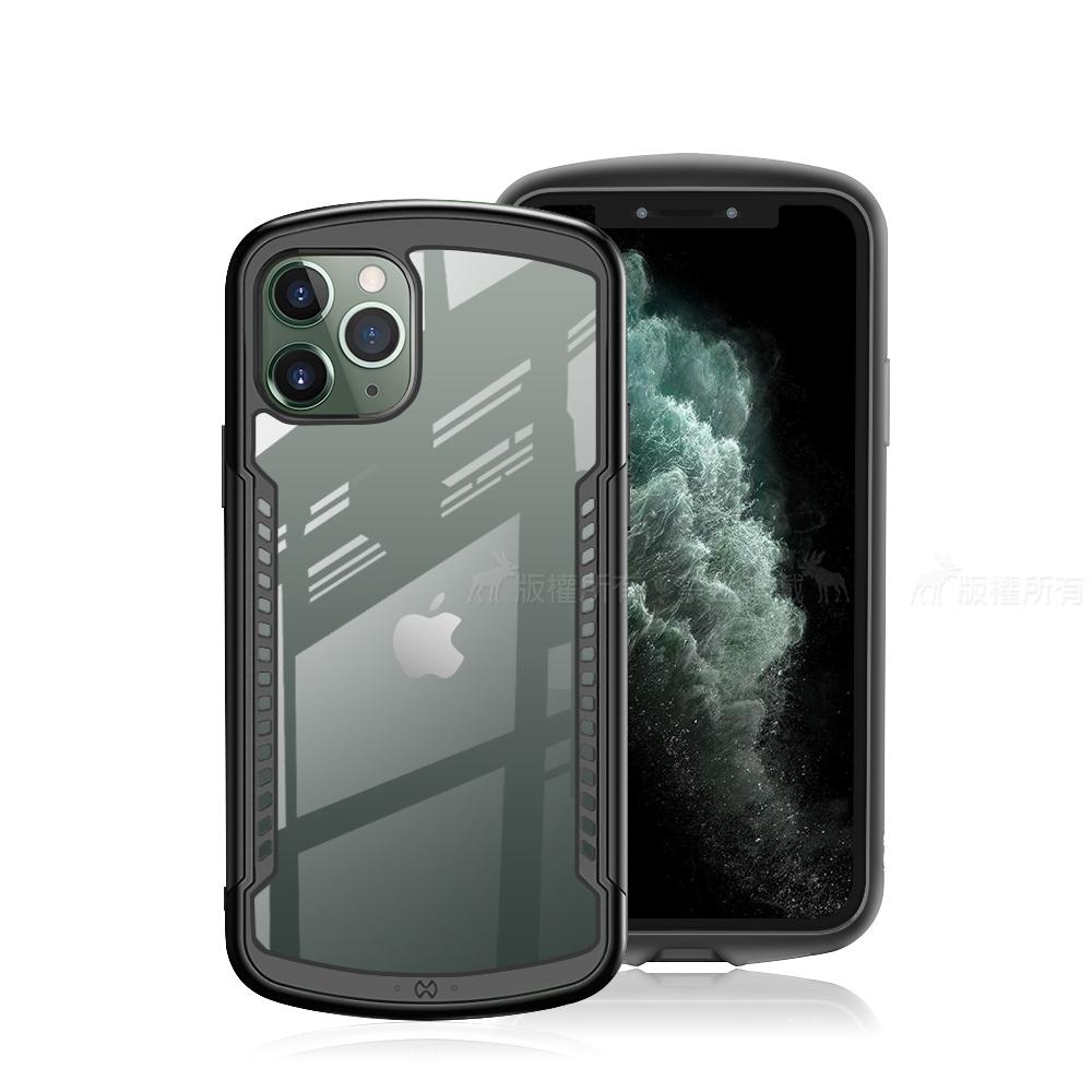 XUNDD 阿爾法系列 iPhone 11 Pro Max 軍規防摔手機殼(岑寂黑)