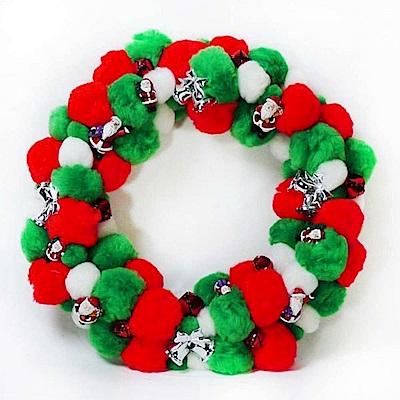 摩達客 絨毛球聖誕花圈(紅白綠三色系)YS-VW024002