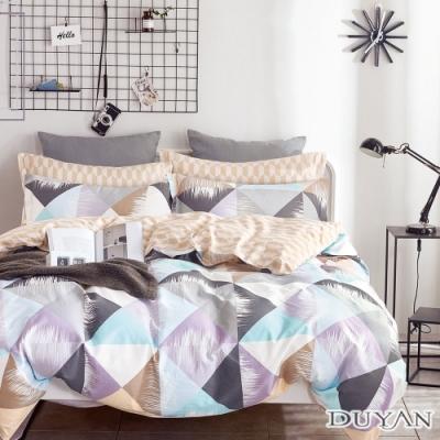 DUYAN竹漾-100%精梳純棉-雙人床包三件組-普羅旺斯假期 台灣製