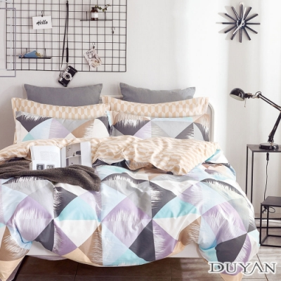 DUYAN竹漾-100%精梳純棉-單人床包二件組-普羅旺斯假期 台灣製