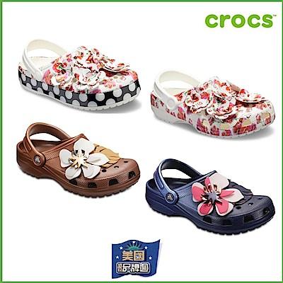【美國週限定】 Crocs卡駱馳 經典花朵克駱格均一價$890元(多款任選)