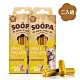 即期良品 Soopa舒趴 生機狗點心 潔牙棒系列 香蕉花生醬 100gX2入 product thumbnail 1