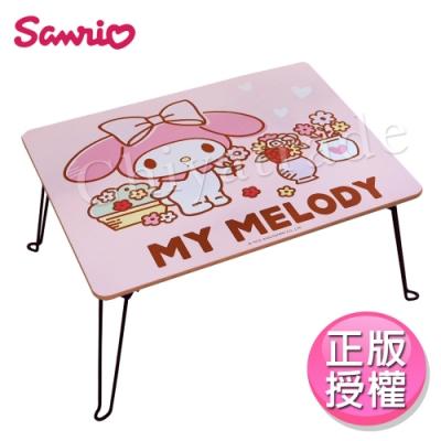 【MY MELODY】台灣製 美樂蒂 小花 摺疊桌 方桌 和室桌 兒童桌60x48x30cm