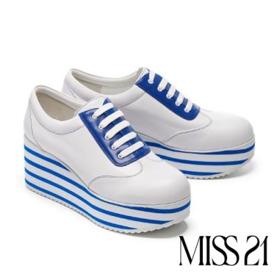 休閒鞋 MISS 21 復古千層底全真皮綁帶厚底休閒鞋-藍