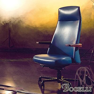 BOCELLI-TENDENZA趨勢風尚高背辦公椅(義大利牛皮)深藍