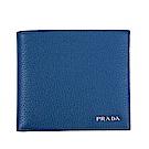 PRADA SAFFIANO METAL系列金屬LOGO荔枝牛皮對折零錢短夾 (藍色)