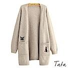 貓咪刺繡開衫針織外套 共二色 TATA