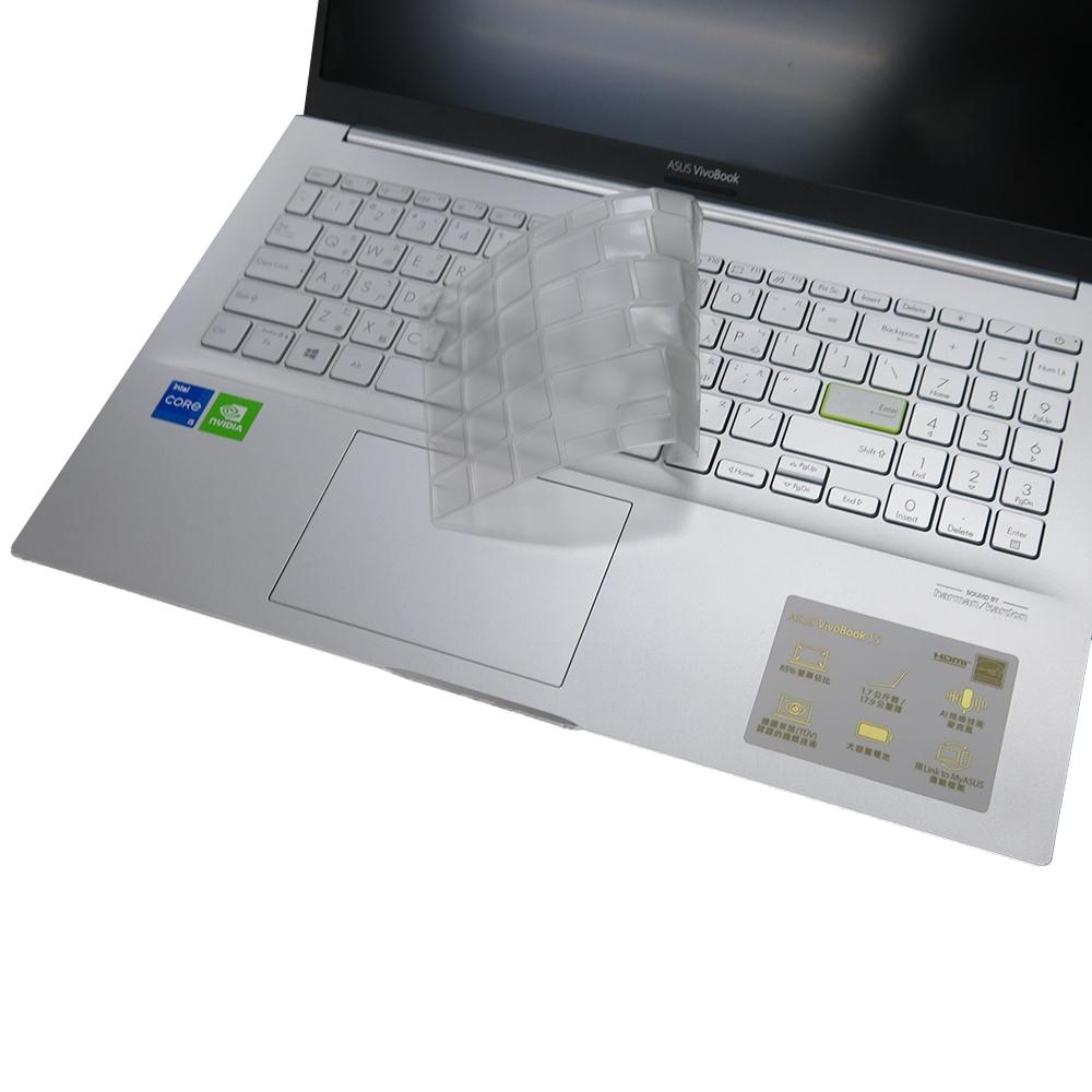 EZstick ASUS S513 S513EP 適用 奈米銀抗菌 TPU 鍵盤膜