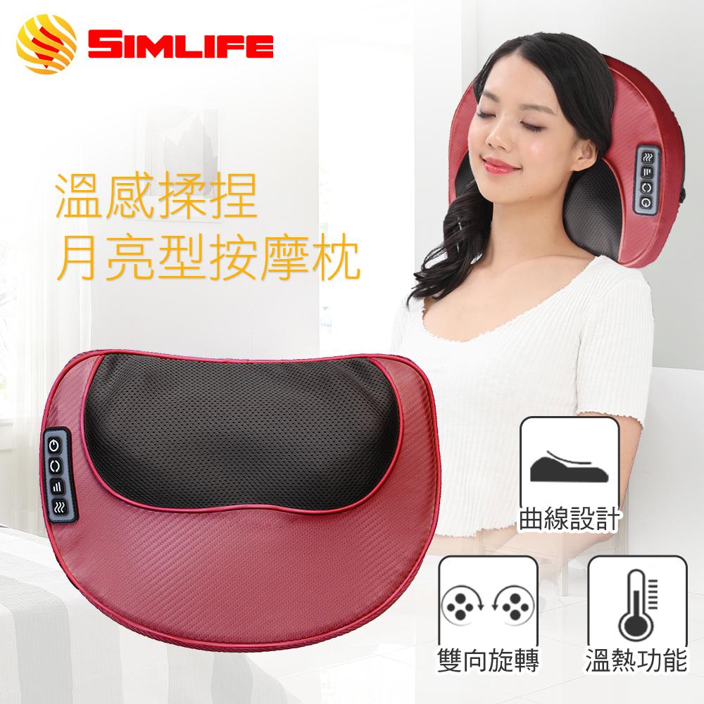 Simlife-新一代16顆頭溫感揉捏月亮型按摩枕