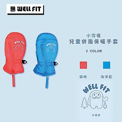 WellFit 兒童保暖手套 - 小雪怪-併指