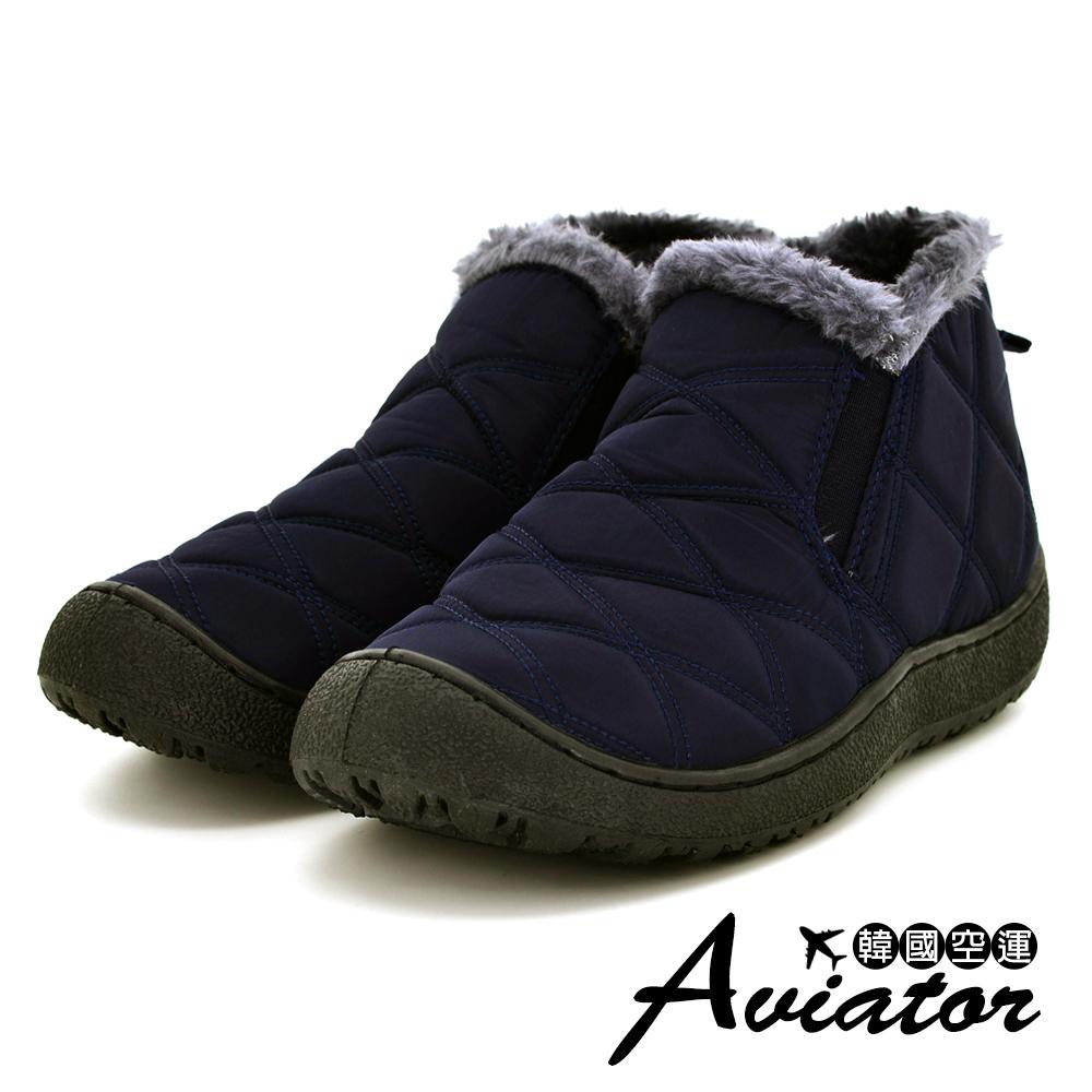 Aviator韓國空運-Paperplanes立體菱格防踢鋪毛情侶款雪鞋-深藍