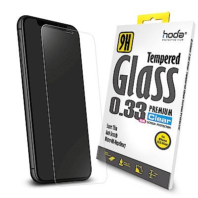 【hoda】iPhone Xs Max 2.5D高透光9H鋼化玻璃保護貼(半版)