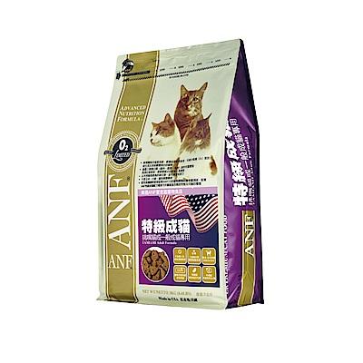 【ANF 愛恩富】特級成貓1.5kg(挑嘴貓或一般成貓專用)