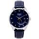 SEIKO KINETIC 簡約經典款皮革錶帶人動電能手錶(SRN061P1)-藍色面X黑色/42mm product thumbnail 1
