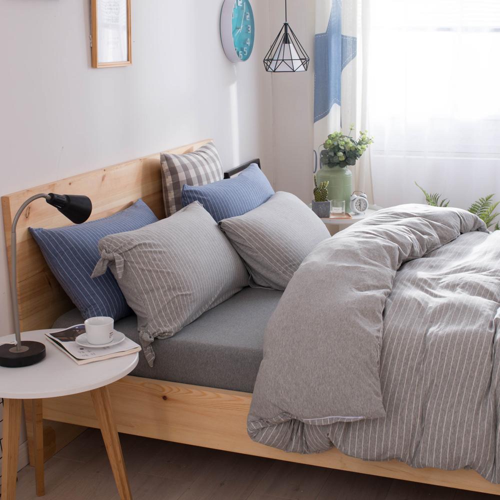 BUNNY LIFE 灰白條紋-雙人-舒眠知夢針織棉床包被套組