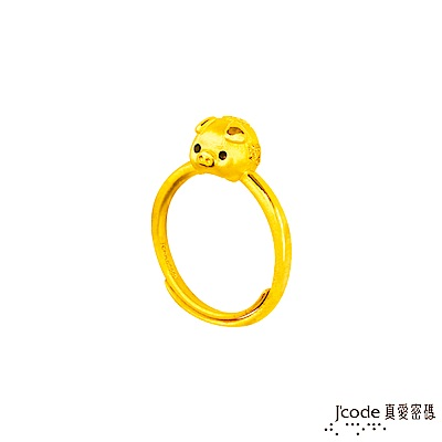 J code真愛密碼 撲滿小豬黃金戒指