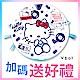 Vbot x Hello Kitty i6+藍莓奶昔蛋糕 掃地機器人 二代加強掃吸擦智慧鋰 product thumbnail 2