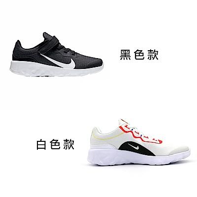 Nike EXPLORE STRADA 中大童休閒鞋(2款任選)