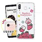 卡娜赫拉  Samsung Galaxy A8 Star 透明彩繪空壓手機殼(草莓)