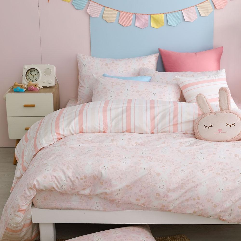 鴻宇 100%精梳棉 眠眠兔粉 雙人薄被套