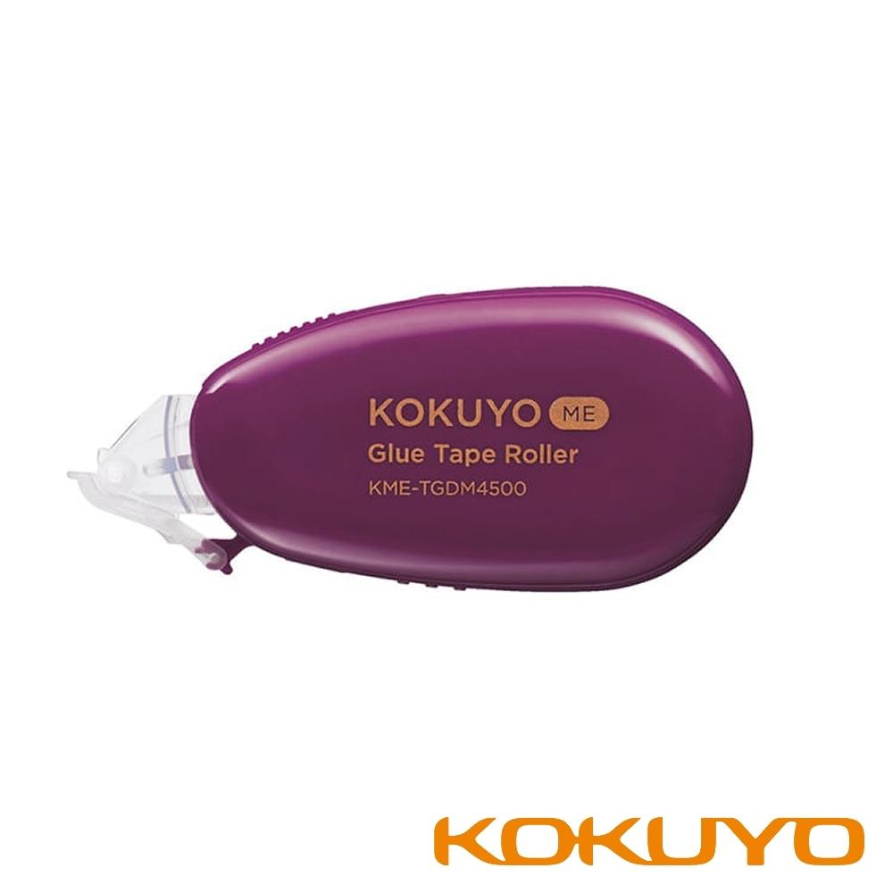 KOKUYO ME 好黏便利貼Compact-紫