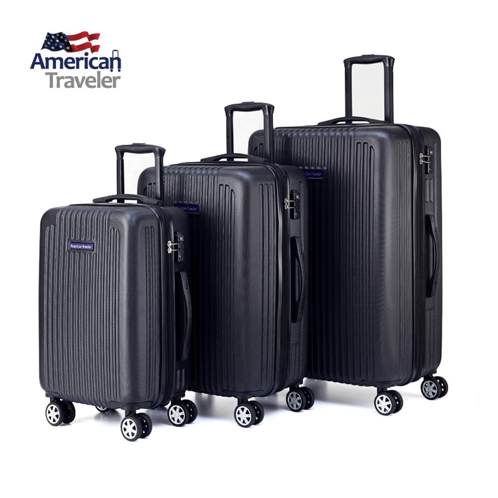【American Traveler】NY 紐約系列 20+24+28吋三件組 (尊爵黑)
