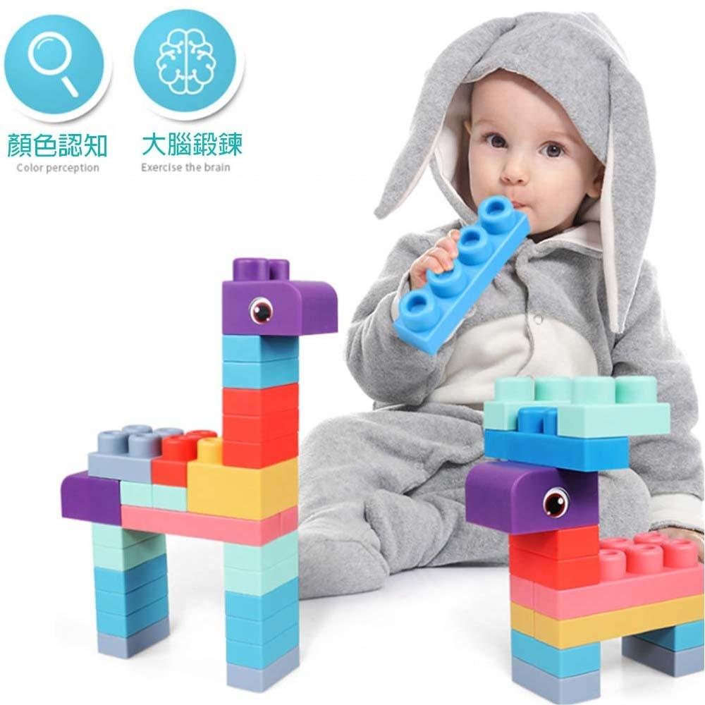 Joy toy 兒童軟膠積木組80pcs(軟性積木)18m+