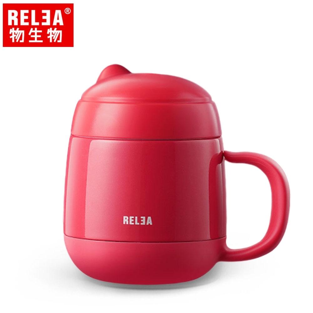 【RELEA物生物】360ml獨角獸316不鏽鋼保冷保溫杯-附茶隔(4色可選)(快)